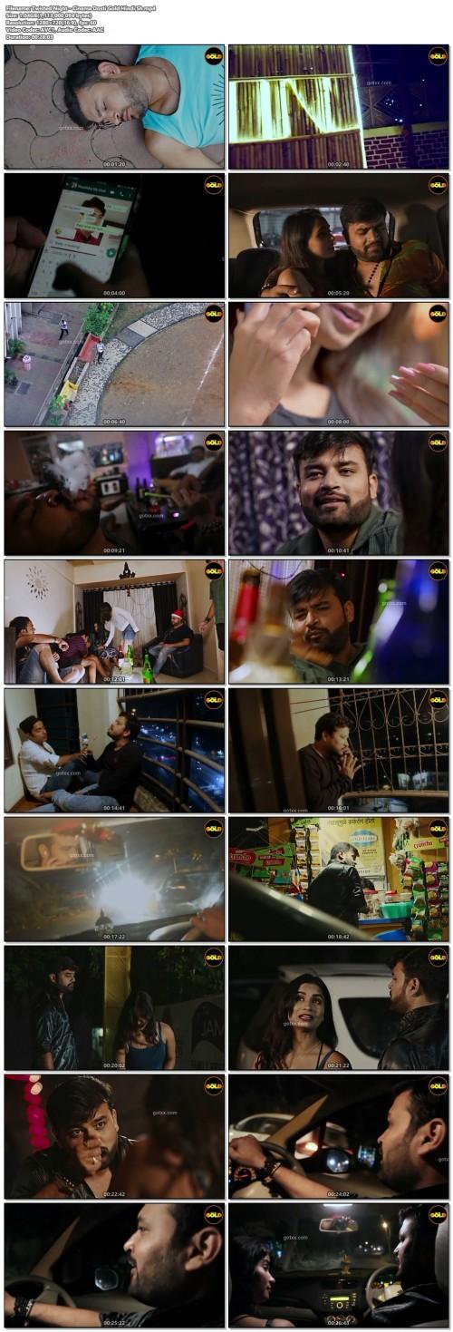 Twisted Night Cinema Dosti Gold Hindi Sh.mp4